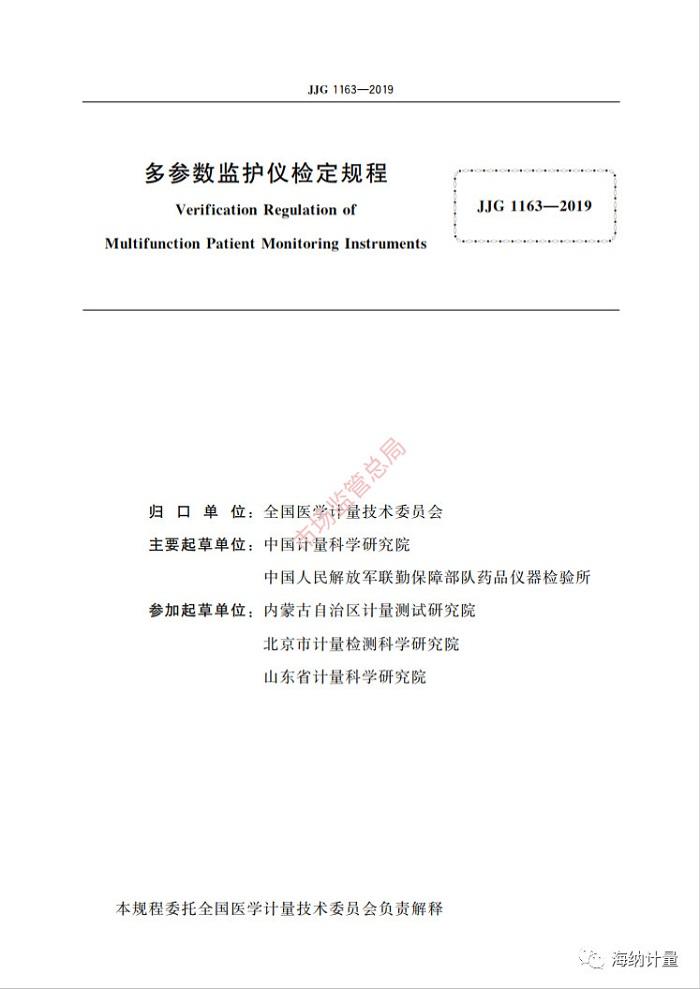 微信图片_20200214153646.jpg