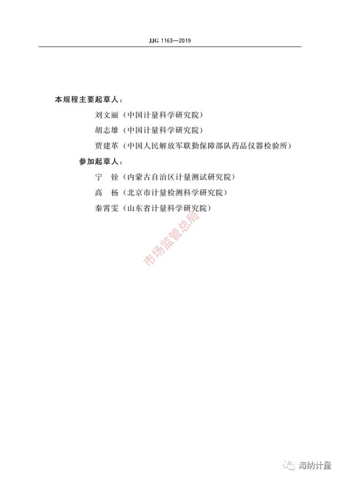 微信图片_20200214153701.png