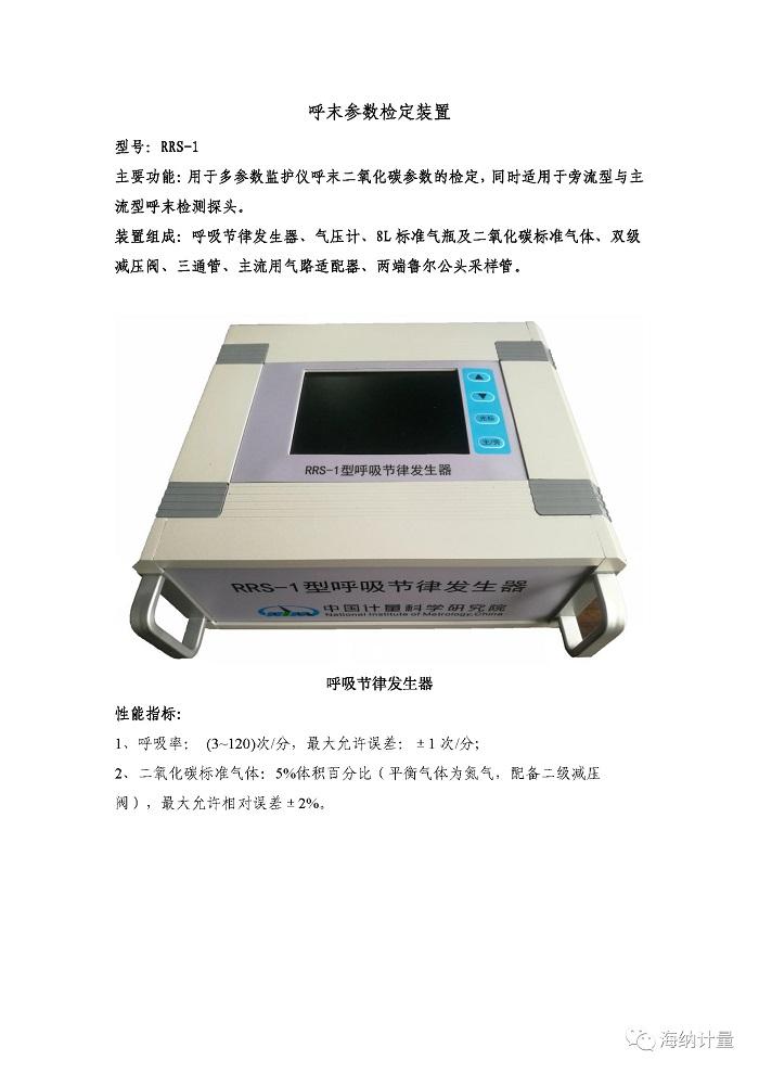 微信图片_20200214153502.jpg