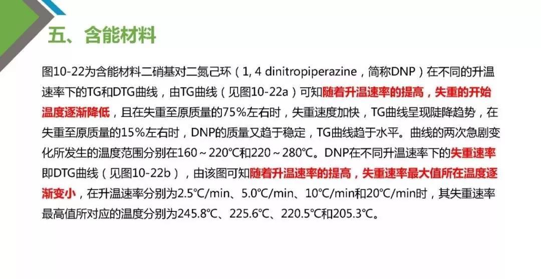 微信图片_20200529165116.jpg
