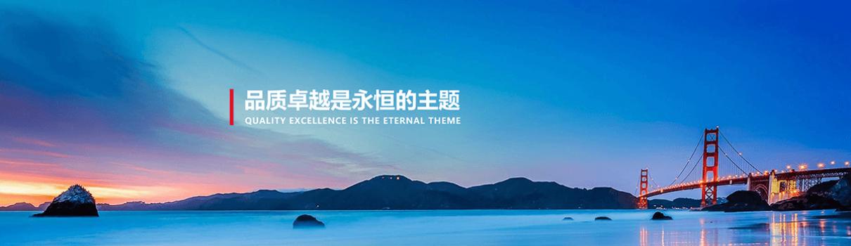 河南省建筑工程质量检验测试中心站有限公司